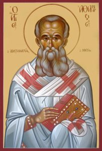 Ikona sv. Athanasia